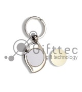 Брелок для ключей металлический ЛЕПЕСТОК (A47) для сублимации