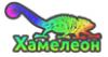 Хамелеон