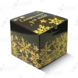 "Коробка подарочная для кружки без окна ""Для тебя"""