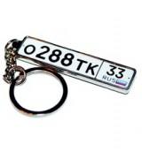 Брелок для ключей ГОСНОМЕР PREMIUM СЕРЕБРО с бортиком с прозрачной линзой (комплект для изготовления брелока) упаковка 10шт